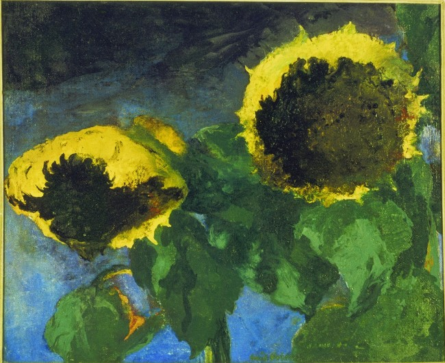 RipeSunflowers